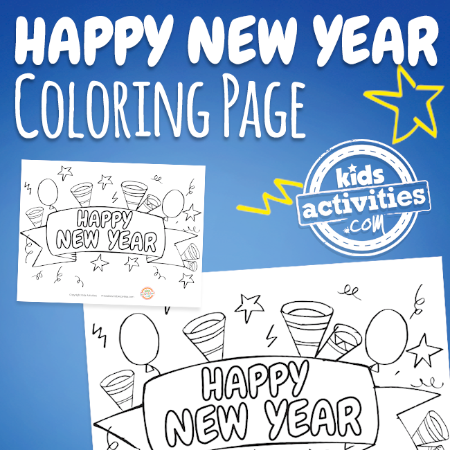 Printable Happy New Year